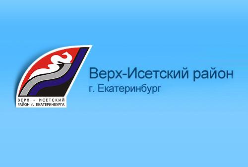 Екатеринбург мировые судьи чкаловского района